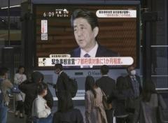 日아베, 긴급사태 선언 후 '1200조원' 규모 경제대책 발표