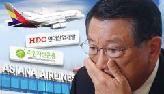 박삼구 퇴진 1년···아시아나·라임 논란에 '불편한 말년'