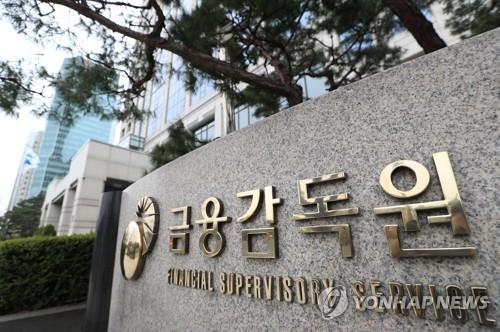 """금감원 """"주식시장 예측 매우 어려워…신규 개인 투자자 주의 요망"""""""