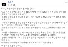 """유승민 """"황교안, 허경영 닮아가""""…이해찬 """"초라한 부산"""""""