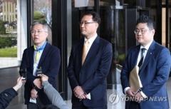 열린민주당, 윤석열 검찰총장 부인·장모 검찰 고발