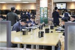 """예보, '비접촉 근무 체계' 확립…""""사회적 거리두기 캠페인 동참"""""""