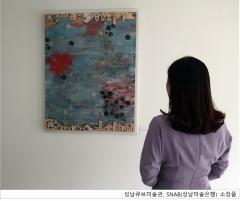 """JT저축은행, 성남미술은행서 작품 대여해 전시…""""지역 문화산업 발전 기여"""""""