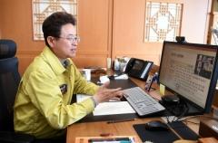 이철우 도지사, 온라인 개학 원격수업 준비태세 점검