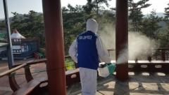 김천시, 주말 인파 몰린 부항댐 주변 집중 방역