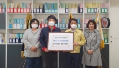중국 인촨시, 경산시에 코로나 방역물품 보내와