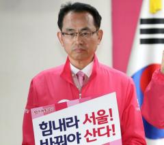 통합당, '막말' 김대호 제명…투표일(15일)전 절차 끝내야 피선거권 박탈