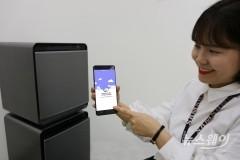 삼성전자, 인공지능 채팅상담 '챗봇' 서비스 시작