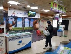 성남도시개발공사, '코로나19 극복' 성남중앙지하도 상가 대부료·관리비 감면