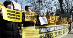 통합당, '세월호 막말 논란' 차명진 제명 검토