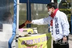 21대 총선 인천 미추홀을 윤상현 무소속 후보 선거유세