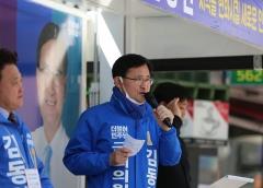 """더불어민주당 김동완 후보 """"정책이 앞선다"""""""