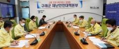 김영록 지사, 구례 해외입국자 검사시설 현장점검