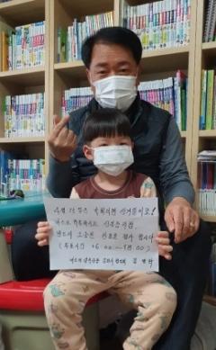 김천시, 선거 참여 릴레이 캠페인 펼쳐