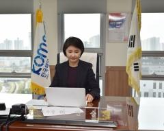 한국해양교통안전공단, 재정 조기집행으로 수산·조선분야 경영 지원