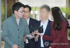 검찰, '버닝썬 경찰총장' 윤모 총경 징역 3년 구형