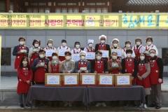 광주문화재단, 코로나19 봉사자들에게 '사랑의 주먹밥' 전달