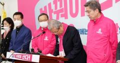 """'고개 숙인' 김종인 """"전국 후보자에 언행 조심…한 번만 기회 달라"""""""