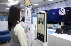 신한카드, 국내 최초 얼굴인식결제 '페이스페이' 상용화