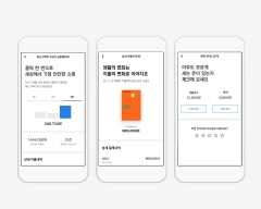 현대카드, 인공지능 소비컨설팅 서비스 개시