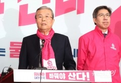 """통합당, '4개월 비대위' 결정…김종인 """"그건 안한다"""""""