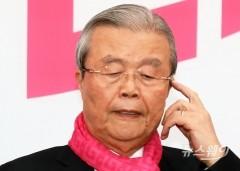 """김종인 당명 혼동해 """"더불어민주당 과반 하도록"""""""
