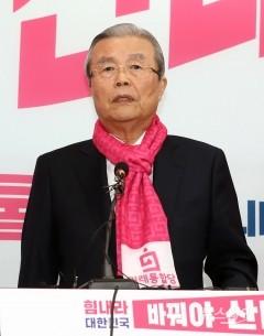통합당 김종인, 총선 이틀 앞두고 충청도 돌며 표심 공략
