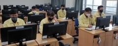 '사상 첫 온라인 개학' 전남교육청, 원격수업 긴급 콜센터 운영