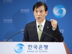 한국은행 금리인하 '째깍째깍'···국채 매입 전망