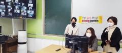 '온라인 개학' 함평월야중...웃음꽃 '만발'