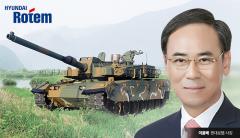 이용배 현대로템 사장,韓 K2 전차 영역 넓힌다