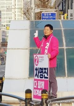 통합당, '세월호 텐트' 막말 논란 차명진 결국 제명키로