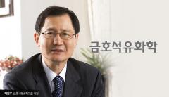 박찬구 금호석화 회장, '형' 박삼구의 아시아나CC 품는다(종합)