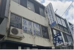 대우건설, 삼성물산·한형기 조합장 허위사실 유포로 고소