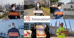 SK이노베이션 계열 통합 서브 브랜드 'Hi !nnovation' 도입