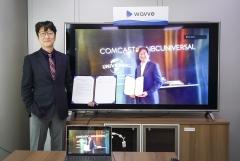 웨이브, NBC유니버설과 콘텐츠 수출 파트너십 체결