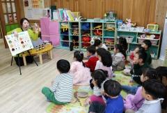 동신대 위탁 운영 어린이급식관리지원센터, 우수사례 공모 선정