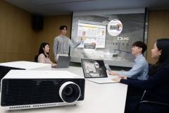 LG전자, 'LG 프로빔' 출시…비즈니스 프로젝터 시장 공략