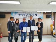 인천관광공사, 1기관–1시장 캠페인 동참...신기시장과 자매결연협약