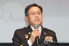 경찰, 자가격리 두 차례 위반한 60대 구속영장 신청…첫 사례