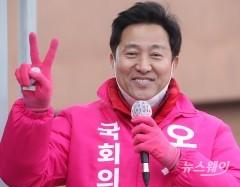 오세훈 전 시장, 17일 서울시장 보궐선거 출마 선언