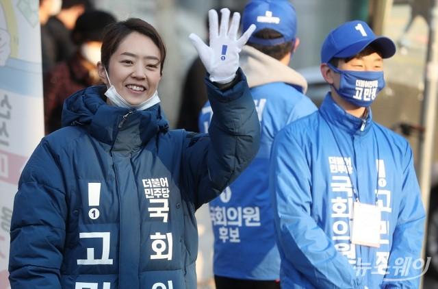 """국회 입성한 고민정 """"낡은 정치 타파···국민의 삶 바꾸는 정치하겠다"""""""