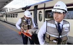 SR, 고용노동부 주관 `공공기관 안전활동 수준평가` A등급 달성