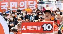 안철수·한국당 연합, 21대 국회 변수 될까