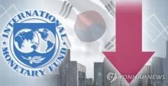 IMF, 올해 한국 성장률 -2.1%로 전망…내년 3.0%