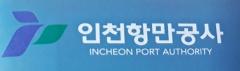 IPA, 인천 신항 배후단지에 화물차 임시주차장 조성