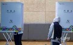 투표하는 유권자들