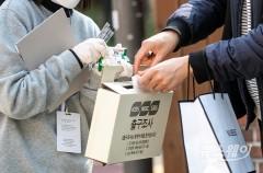 민주+시민 154~177…통합+한국 107~131