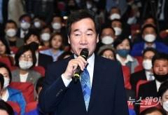 '7개월 당대표' 도전하는 이낙연···남은 대권플랜은?