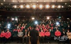 황교안 미래통합당 총괄선대위원장 사퇴 기자회견